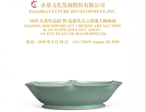 Hundred-year Inheritance-The Upcoming August Auction